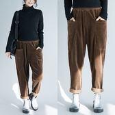 大口袋燈芯絨休閒褲 秋冬新復古純色大尺碼女褲時尚卷邊鬆緊腰哈倫褲