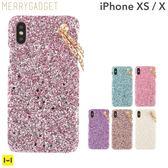 Hamee 日本 時尚閃耀 iPhoneXS/X 側背掛飾 手機殼 附吊飾孔 (任選) 648-958003