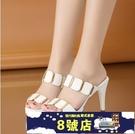 高跟拖鞋 女春季2021新款韓版女士涼鞋時尚外穿防水臺細跟露趾一字拖 8號店