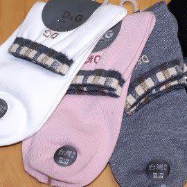 【esoxshop】《休閒女襪/短襪》╭*D&G 1/2反折螺紋頭格子女款休閒襪