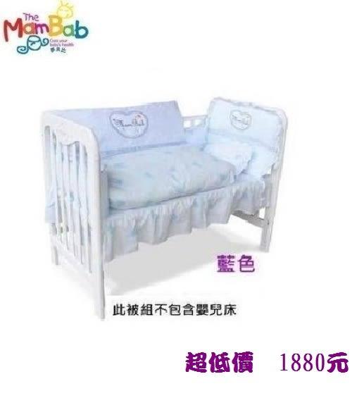 *美馨兒* 夢貝比 可愛奶瓶被組/嬰兒床組/寢具八件組(中床M號) 1880元