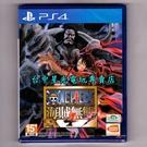 【PS4原版片】航海王 海賊無雙4 OP...
