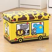 兒童凳玩具收納凳可坐成人寶寶卡通收納整理箱折疊凳子儲物YYS 【快速出貨】