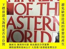 二手書博民逛書店Great罕見Thinkers of the Eastern World 世界東方的偉大思想家(中國、印度、朝鮮和