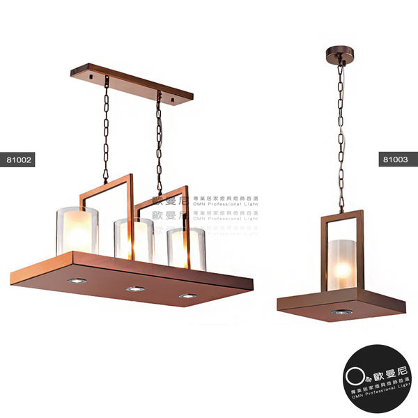 吊燈★現代工業風 簡約金屬玻璃燭台造型 3燈 吊燈✦燈具燈飾專業首選✦歐曼尼✦
