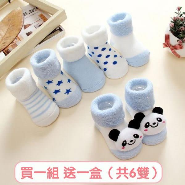 嬰兒襪子秋冬款男女純棉襪加厚新生兒寶寶襪