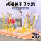 瀝水置物架日式奶瓶架簡易便攜可折疊翻蓋收納【古怪舍】