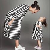 黑白條紋五分袖傘擺洋裝 長版上衣 (大人賣場)  橘魔法 Baby magic   現貨  兒童 童裝
