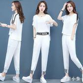 中大尺碼短袖褲裝 2019夏季新款女裝休閒套裝女 時尚寬鬆顯瘦兩件套 CJ6125『毛菇小象』