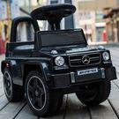 *粉粉寶貝玩具*㊣賓士原廠授權G-class G63 AMG幼兒音樂助步車 腳力車 滑行車~可接USB及MP3喔