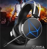 耳機頭戴式-達爾優 EH722電腦吃雞7.1耳機頭戴式臺式筆記本電競CF/LOL游戲耳麥 提拉米蘇