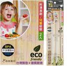 【九元生活百貨】矽膠吸管組/兒童直型0.8cm 軟式吸管 台灣製