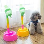 餵食器 韓國Purmi狗飲水器掛式自動飲水機泰迪喂水喂食水壺狗盆貓飲水器 魔法空間