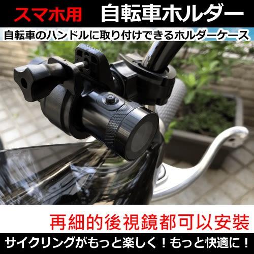 m650 mio MiVue M510 M655 M580 plus U型固定座扣環金剛王快拆行車紀錄器車架快拆座