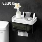 浴室 置物面紙盒架 強力無痕貼 生活采家 手機手錶濕紙巾薰香小物 置物收納#57036