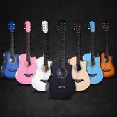 吉他 卡摩邇單板初學者41寸民謠木吉他38寸碳纖維新手入門男學生女自學 WJ 中秋節