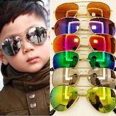 兒童太陽鏡鏡面反光眼睛裝飾墨鏡男童女童蛤蟆鏡遮陽金屬小孩眼鏡【米蘭街頭】