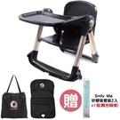 【贈美國Smiy Mia矽膠吸管組2入】Apramo Flippa 摺疊式兒童餐椅-魔法金【公司貨】【附餐椅坐墊+提袋】