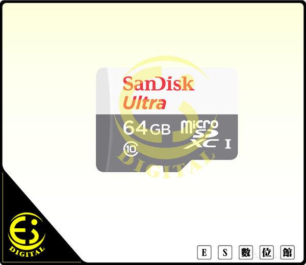 ES數位 SanDisak Mobile Ultra 533X 80MB Class 10 TF 64GB 64G 記憶卡 群光公司貨  新版晶片7年保固