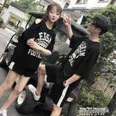 情侶T恤 情侶裝夏裝新款韓版短袖T恤套裝女夏季學生寬鬆半袖班服男潮   傑克型男館