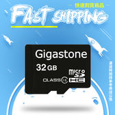 Gigastone 立達 32G B microSDHC C10 記憶卡 附轉卡【快速出貨】