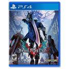 PS4 惡魔獵人 5 日文版 《附中文更新DLC》