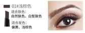 小貓咪畫眉神器美俏網紅套裝美麗俏佳人正品眉毛貼防水小套盒 居享優品