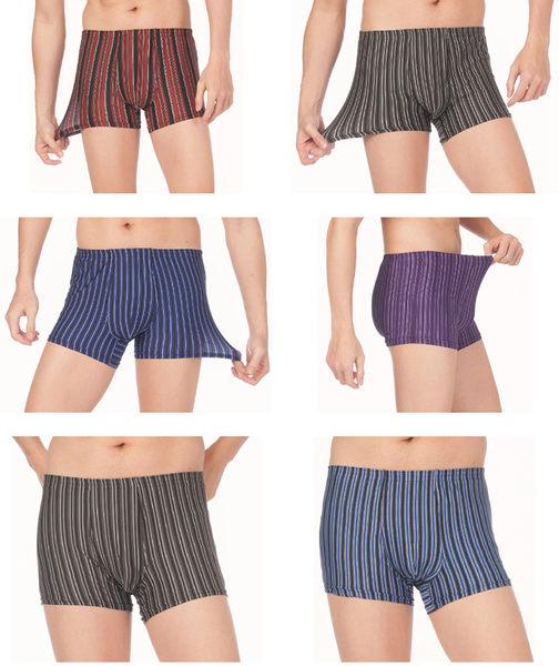 【美式風格】立體護囊竹炭剪裁平口褲-紅黑色