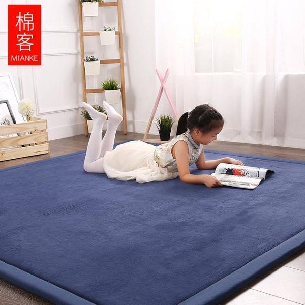 地毯 日式榻榻米珊瑚絨地毯客廳加厚臥室飄窗滿鋪床邊兒童地毯