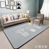 160CM×230CM北歐仙人掌地毯臥室 簡約現代客廳茶幾墊家用滿鋪可愛床邊地毯 js8014『小美日記』
