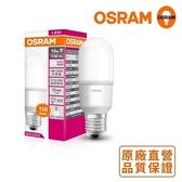 歐司朗OSRAM E27 10W迷你型LED燈泡 自然光 5入組10W 自然光