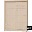 INPHIC-Mag 幸福5×7尺洗白木心板二拉衣櫥_9PFn