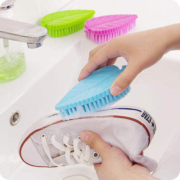 創意多功能樹葉狀洗衣刷 塑料軟毛強力去污家務清潔刷子 衣服板刷