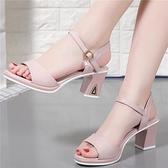 魚口鞋 大東妞涼鞋2021新款女鞋夏季仙女韓版百搭中跟粗跟網紅爆款魚嘴鞋 伊蘿