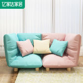 億家達懶人沙髮榻榻米簡約現代單人小沙髮簡易客廳地板沙髮椅布藝igo 衣櫥の秘密