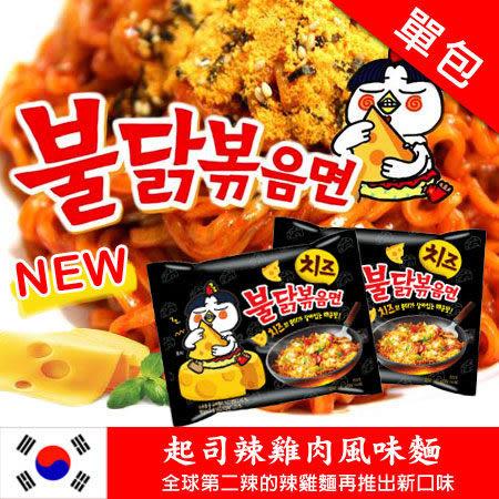 韓國 起司辣雞肉風味麵 (單包入) 140g 起司辣雞麵 起司辣雞 辣雞麵 韓國泡麵