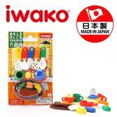 iwako日本製模型橡皮擦