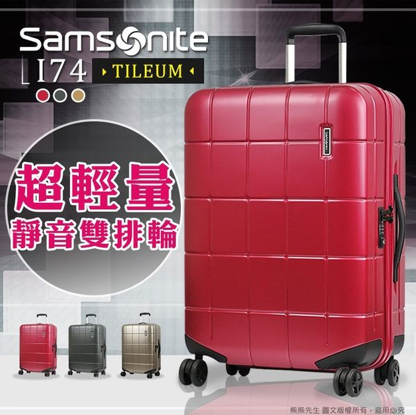 【AT後背包送給你】新秀麗28吋行李箱特賣會Samsonite旅行箱輕量雙排輪大輪組 I74大容量