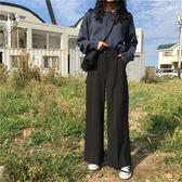 寬管褲 韓國復古百搭純色高腰西裝褲女寬鬆顯瘦直筒休閒褲女學生長褲【極有家】