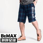 【胖胖星球】中大尺碼‧摩登潮流格紋休閒短褲 38~48腰‧加大【107007】