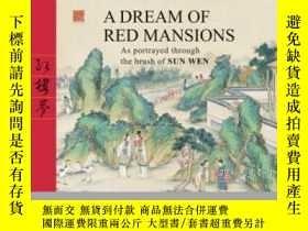 二手書博民逛書店A罕見Dream Of Red MansionsY364682 Sun Wen Better Link Pre