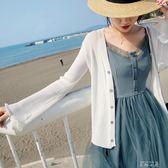 配吊帶裙的小外披夏季薄款chic冰絲針織開衫女短款防曬空調衫外套     米娜小鋪
