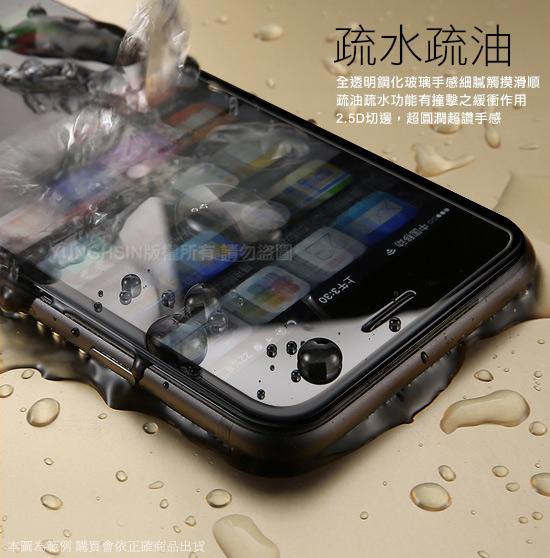 Xmart for VIVO Y17 超透滿版 2.5D 鋼化玻璃貼-黑