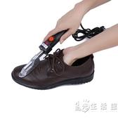 數顯調溫燙斗皮衣鞋子包包干洗除皺迷你調溫電燙斗家用小熨斗 小時光生活館