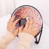 迷你小太陽節能靜音電爐省電小功率宿舍家用小型取暖器速熱烤火爐 MNS漾美眉韓衣