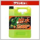 【愛車族】日本 TAIHIKOHZAI 可林優 高效玻璃撥水清潔劑 除油 清潔 撥水效果佳及持久性