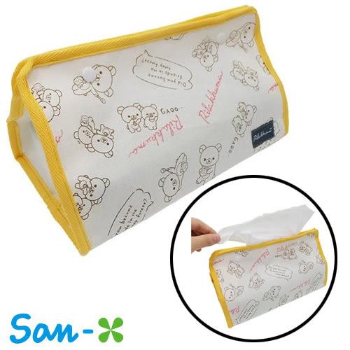【日本進口正版】San-X 拉拉熊 帆布 簡約 輕便 面紙套 面紙盒 懶懶熊 Rilakkuma - 220630