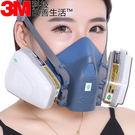 3am面具 防塵口罩噴農業口罩有機蒸汽化工活性面罩