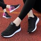 運動鞋女 夏季回力運動鞋女鞋跑步鞋網面透氣輕便旅游鞋女學生軟底休閒鞋女 瑪麗蘇