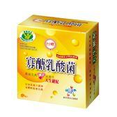 台糖 寡糖乳酸菌 30包